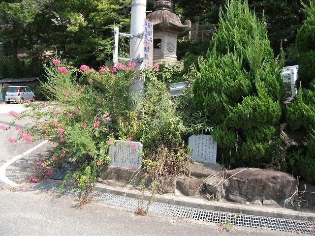 八尾市観光データベース
